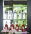 Bottles in Germany_pamdoyle ww